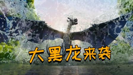 迷你世界《花语程行2》预告四:威武大黑龙,又怂又可爱!