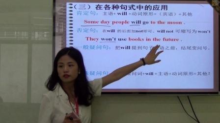 一般将来时(Miya)布里斯教育