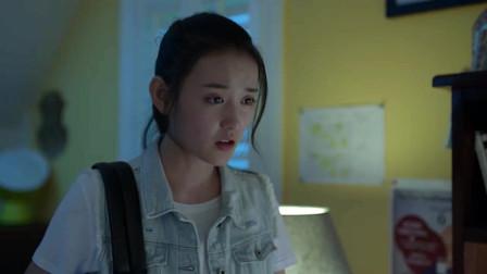 带着爸爸去留学:武丹丹告诉黄小栋,想做他女朋友,黄小栋不想背叛艾米