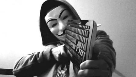 当你浏览不良网站时,正是黑客们最开心的时候,看完还敢再看吗