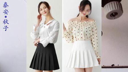 服装基本功:百褶裙褶皱缝制工艺:超级简单、新手教程,太实用!