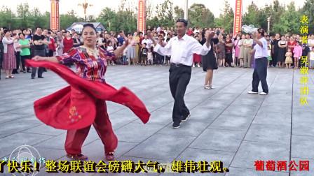 民族一家亲新疆舞双人舞石河子吴淑萍团队在玛纳斯葡萄酒公园精彩表演2019629