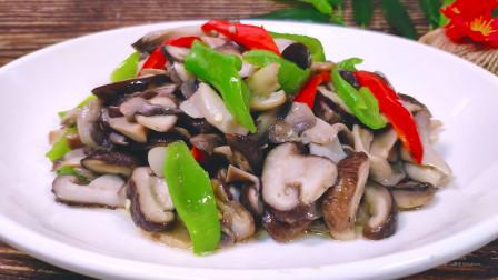 炒蘑菇时千万不能直接下锅炒,多加这一步,蘑菇鲜嫩,比肉还好吃