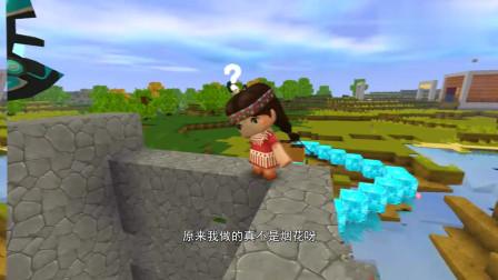 迷你世界:妮妮快住手!你手里的不是烟花,放在发射器里会爆炸的