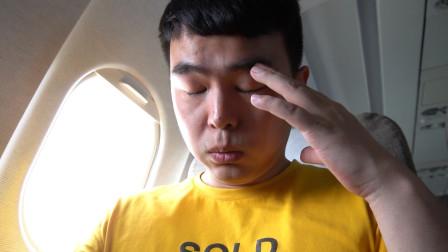 全国有10亿人从没坐过飞机,对于恐飞症患者,如何克服恐飞心理