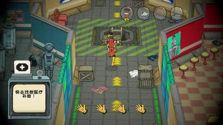 PC小游戏60秒差距60 Parsecs!首发娱乐实况6
