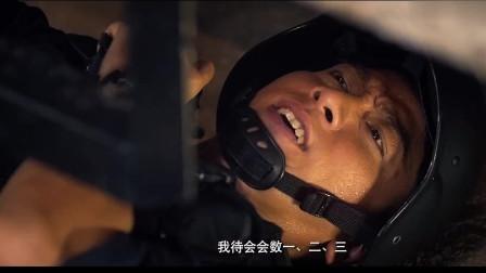 拆弹专家:巨型炸弹,小汽车瞬间被掀翻,场面一度失去控制!