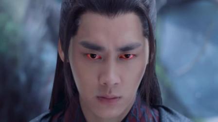 青云志:男子身被煞气环绕,萧师兄趁机偷袭落败,道出妖人马脚!