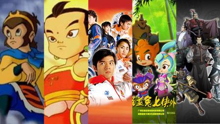 2000至2010年,5部风靡全国的国产动画,90后都看过吧!