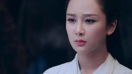 青云志:陆雪琪你要是顾念昔日情谊想跟着我们倒也无妨!