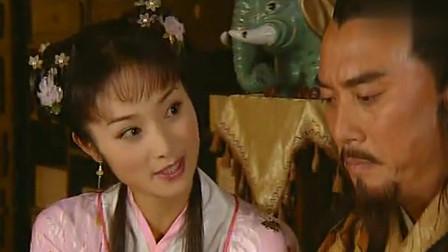 闯王李自成深夜失眠,气急败坏之时,长平公主来侍寝了