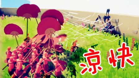 【XY小源】全面战争模拟器 第8期 夏天的扇子军