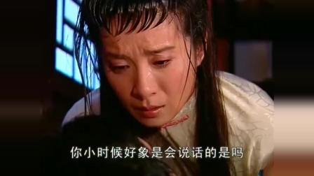 哑巴新娘:静云哭着离开,少朴很心疼:她的童年到底经历了什么?