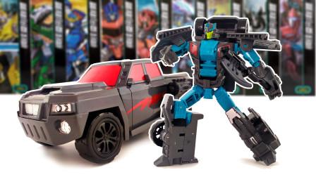 益智积木玩具 炫酷的玩具定格动画,看变形金刚如何变身皮卡车?