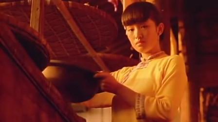 菊豆:大叔同意后,小伙第一次进了婶婶的房间!