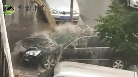 这免费洗车的代价有点大