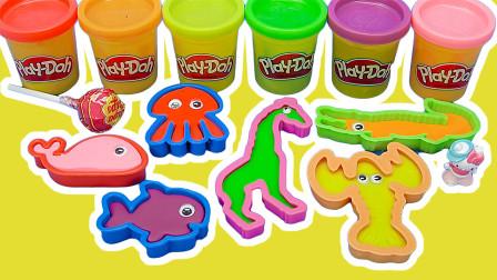 6个趣味冰淇淋彩泥模具,DIY海洋小动物和长颈鹿,凯蒂猫棒棒糖盒子