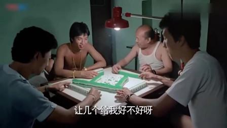 打麻将抓了个拉皮条的,自己手痒也来凑热闹,结果个个都是赌神