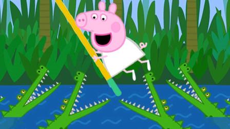 超好笑!猪爸爸做了什么神奇玩具?怎么把小猪佩奇和乔治吹走了?儿童亲子游戏玩具故事
