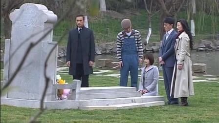 唐琅探案:美伦安葬了齐沧海,杜百龙来给齐沧海送行,虽然大家都不欢迎他