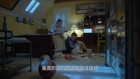 带着爸爸去留学:黄小栋学习太认真,结果却把武丹丹给坑苦了!