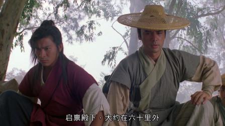 """洪金宝执导《战神传说》:刘德华卷入皇位争夺,""""皇帝""""提剑追杀"""