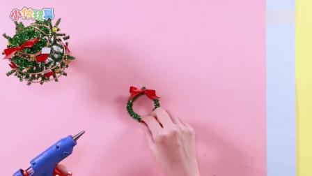 《小伶玩具》制作圣诞树了!我们一起动手吧