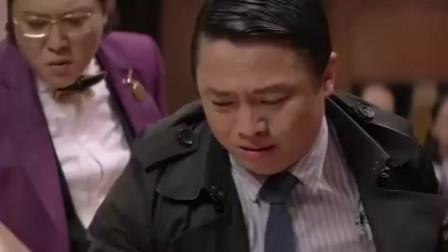 西虹市首富经典片段,王多鱼开投资公司,这段能笑趴整个剧组!