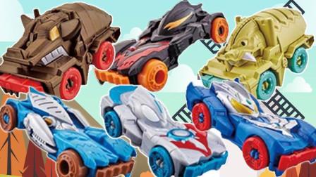 奥特变形车怪兽变形车盒玩赛罗奥特曼哥莫拉巴尔坦星人