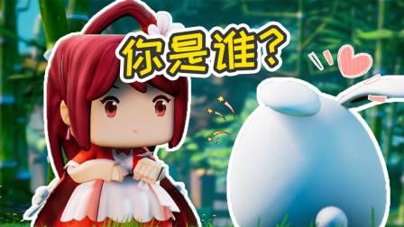 迷你世界《花语程行2》预告五:桃花林里来了一只新宠物?