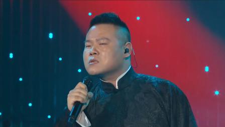 千万不能让岳云鹏上台唱歌,正儿八经的突然皮一下,观众差点笑抽