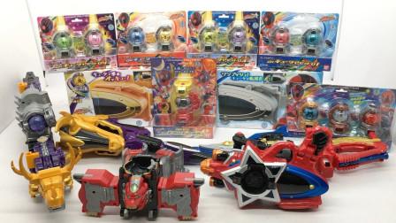 宇宙战队球连者系列 老外开箱 宇宙战队球连者变身器