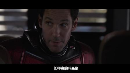 其实在广东不是每个男人都叫做靓仔的……