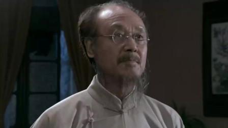 重庆风云 柳亚子为学生分析局势, 却被威胁, 竟是蒋介石指使