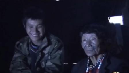 记者探秘独龙族纹面女 老人称是15岁时纹的 至今已有70多年