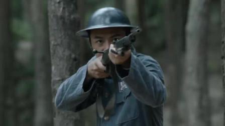 我是红军:敌人在山上埋伏有数名狙击手,战士们一伸头就被打中,厉害