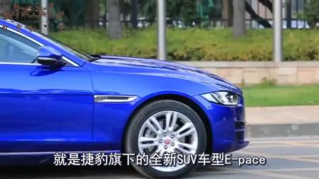 捷豹新车正式上线,售价23万元,快来看看!