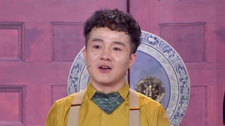 林涛拒说不堪往事,现带母亲心愿欲再拜郭德纲为师