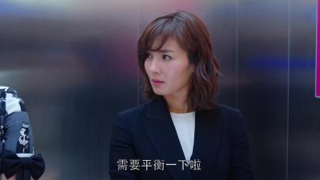 安迪问樊姐为什么要装作情侣呢樊胜美:老娘有荷尔蒙需要平衡啊
