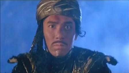 东成西就粤语09乞儿仔,明枪暗箭都害你唔到,等我用五行遁地术