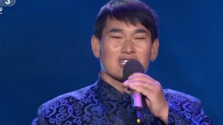 朱之文一首《月满西楼》开口就被惊艳了,经典歌曲好听至极!
