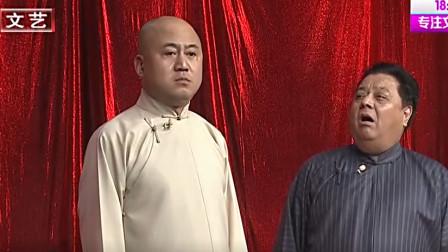 方清平:我是宦官之后!李金斗回怼:你是太监的儿子