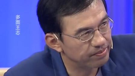 王志没捐助贫困户遭鲁豫质疑,王志:我回家怎么跟老婆交代!