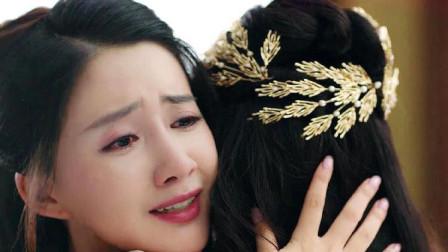 白发:漫夭和亲姐姐相认,相拥而泣,可儿霸气表白让无郁傻住
