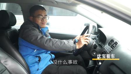 小刘准备收一台二手车Polo,还是顶配的,看看车况咋样并估价