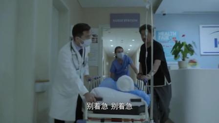 带着爸爸去留学:武丹丹受伤了,黄小栋也住进了重症监护室