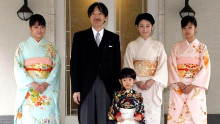 近亲结婚究竟有多可怕?看一下日本皇室的后代,你就知道了