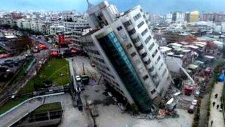 当地震来临时,住在高层安全还是底层安全?专家告诉你真相!