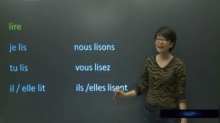 法语学习:动词dormir、 écrire, lire 的现在时变位讲解,快来学