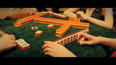 赌神麻将大赛,见对家做十八罗汉,清一色也弃胡,结果还是出冲
